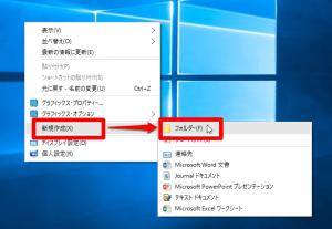 Image_Win10_001
