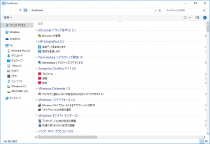 Image_Win10_004